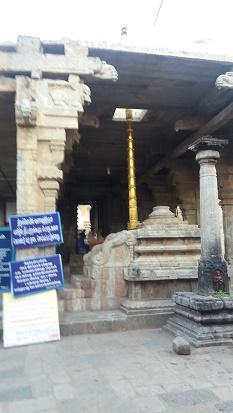 Narasimha Temple Namakkal