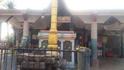 Parikkal Lakshmi Narasimhar Temple
