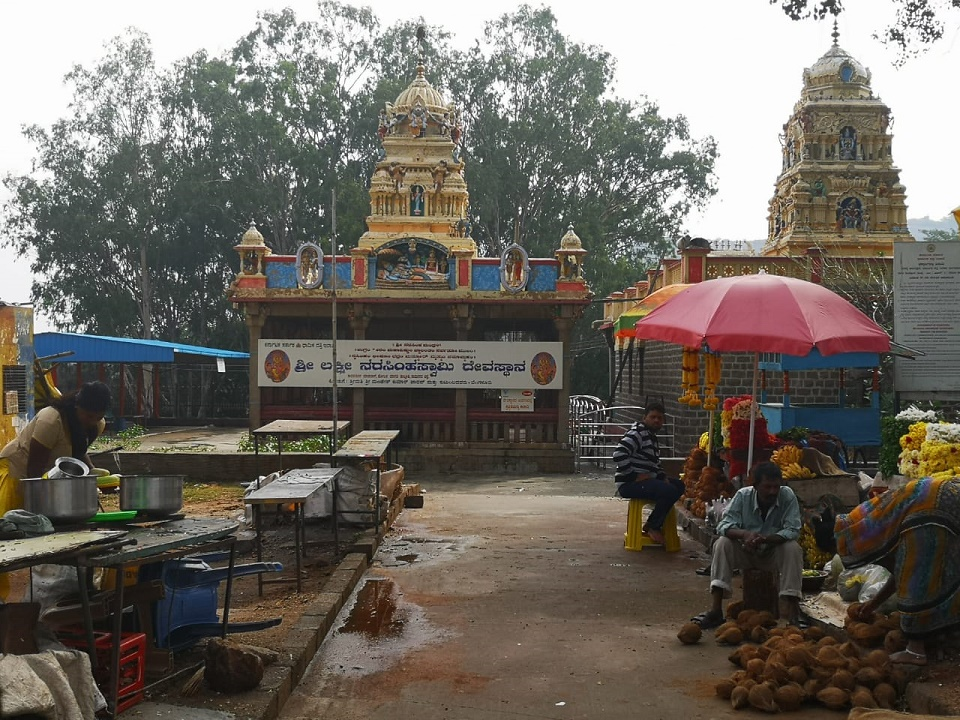 Lakshmi Narasimhaswamy temple, Savandurga