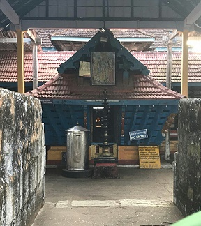Thiruvilwamala Sri Rama temple