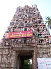 Someswara temple Ulsoor