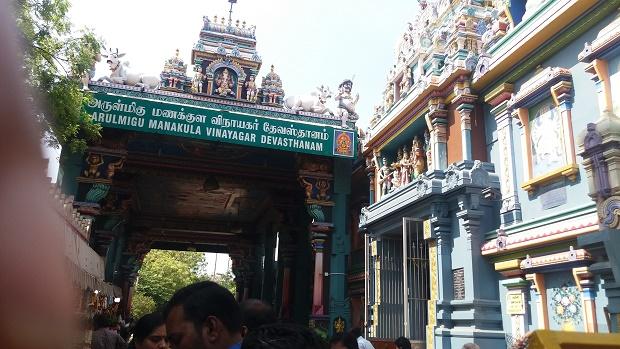 Vinayagar Temple Pondicherry