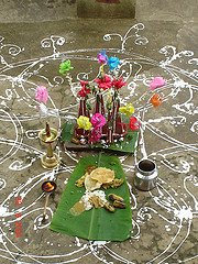 Onam Mather