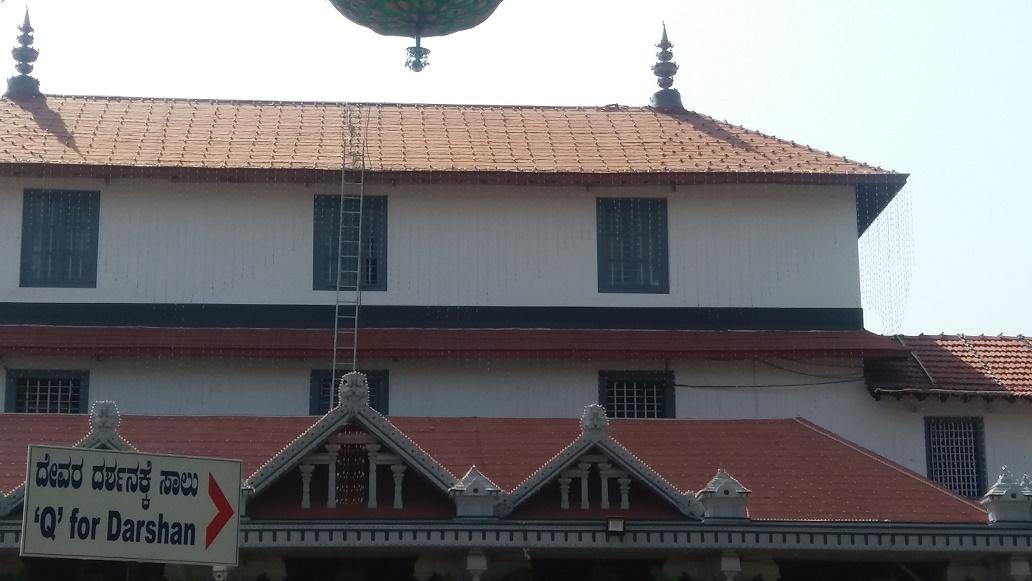 Dharmasthala Manjunathaswaamy Temple
