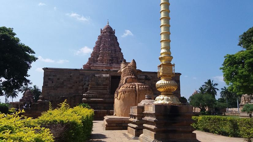 Ariyalur Gangaikonda Cholapuram temple
