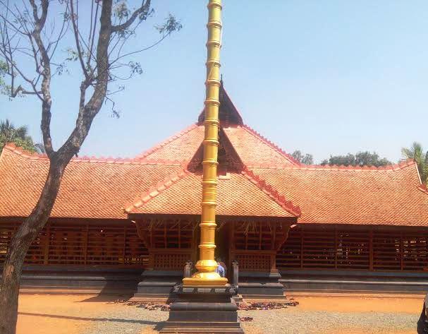 Kerala Kalamandalam