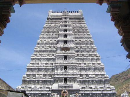 Thiruvannamali Temple