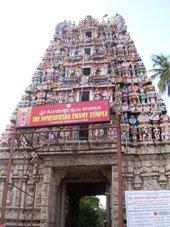 Someswara temple Ulsoor